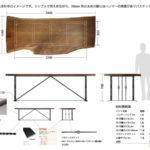 テーブル アイアン脚 デザイン案1