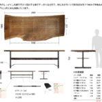 テーブル アイアン脚 デザイン案3