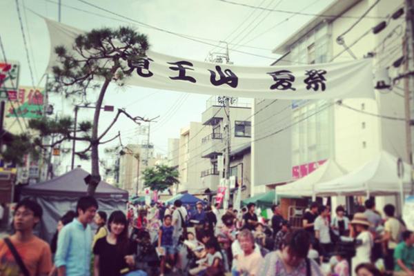 2013年の覚王山夏祭り