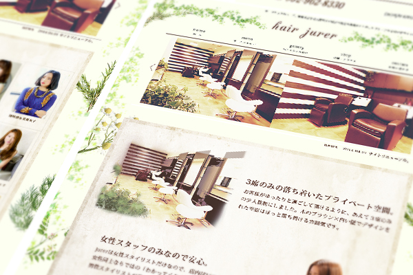 homepage design 8