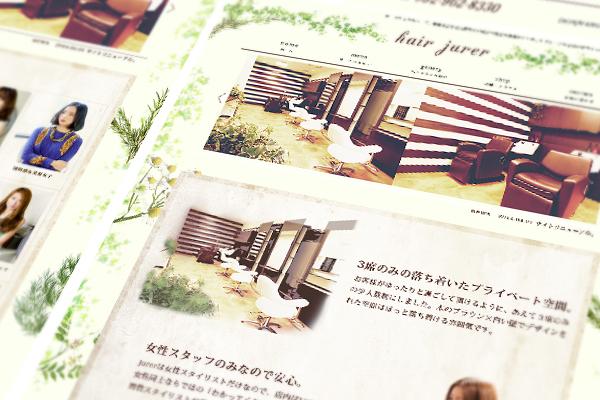 homepage design 8