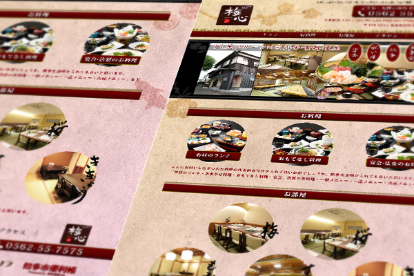 homepage design 9