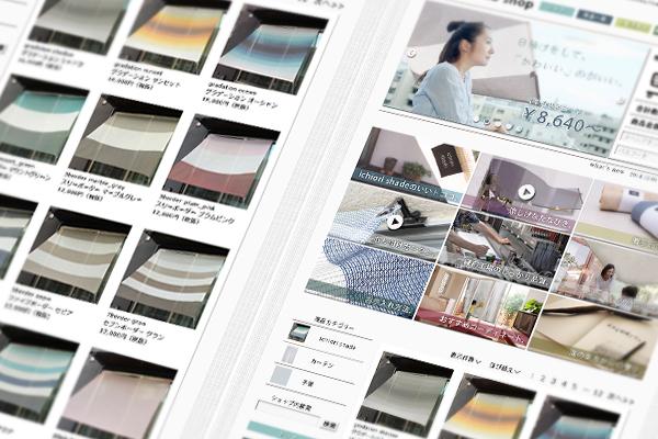 homepage design 11