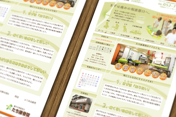 homepage design 12