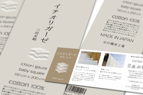 packaging design1