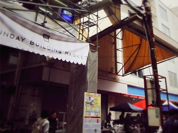 岐阜・柳ヶ瀬 サンデービルヂングマーケット見てきました。
