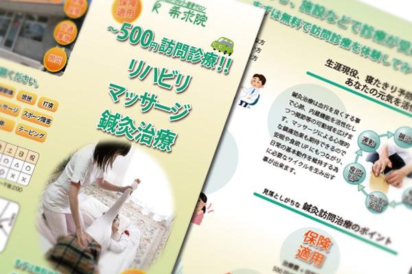 leaflet 2