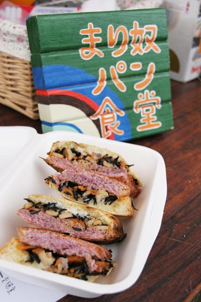 鞠奴パン食堂さんのひじきの焼きサンドウィッチ