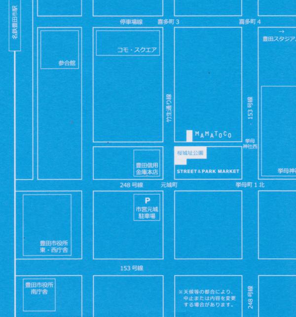 STREET & PARK MARKET マップ