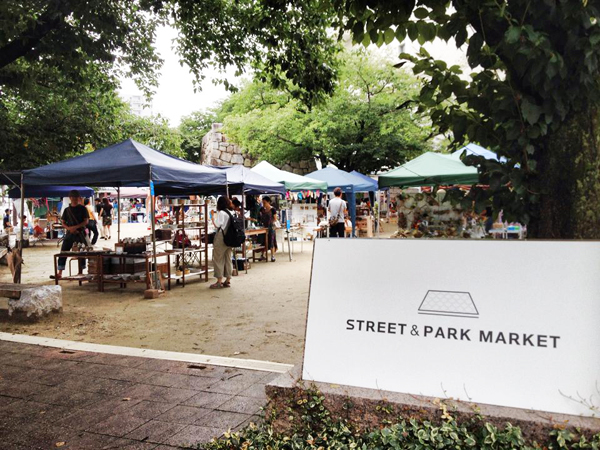 STREET & PARK MARKET 桜城址公園