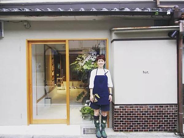 京都中京区の美容室 hut.