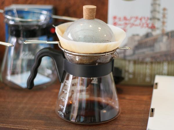 カプセルで珈琲豆を蒸らす