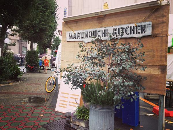 MARUNOUCHI MARCÉ 2015 | 中区丸の内 長者町ゑびす祭り