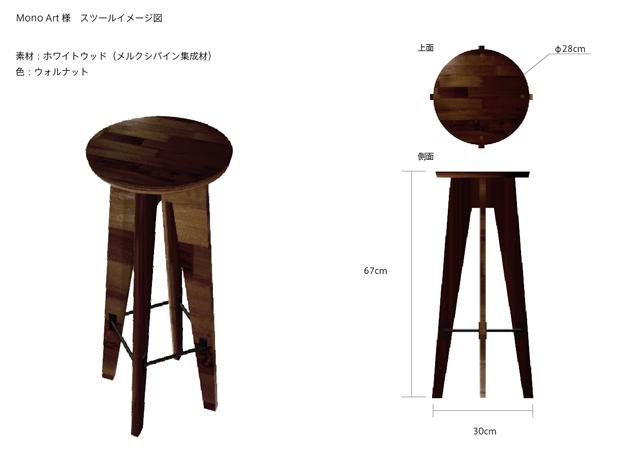カフェのカウンターに高さを合わせた ハイスツールのイメージ