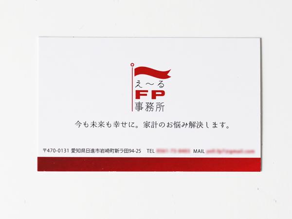 旗のロゴマーク FP事務所