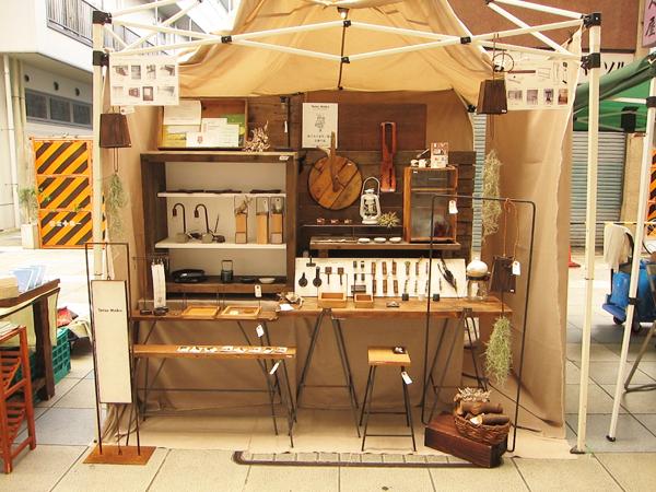 SUNDAY BUILDING MAKET Tetsu Moku ブース2