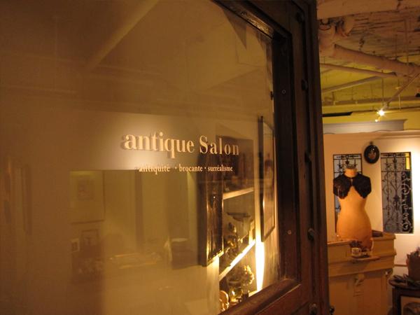 アンティーク・フランス雑貨 antique Salon のサイン