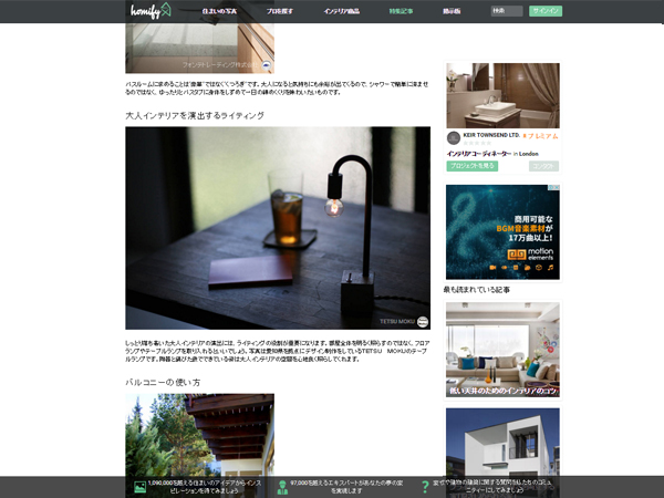 homify_0
