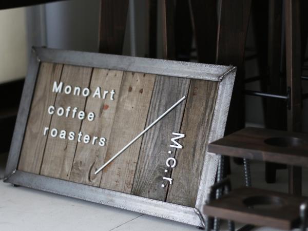 京都のカフェMonoArt coffee roasters様がオープン!