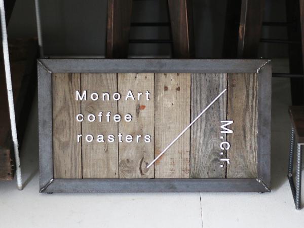 京都のMono Art coffee roasters 様 アイアンと古材の看板2
