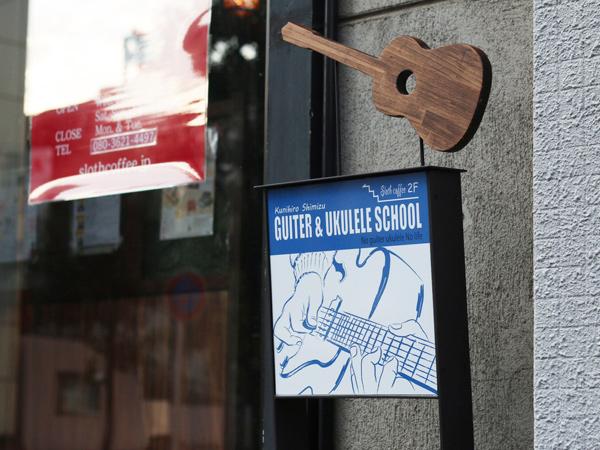 蒲郡市ギター教室様のアイアン看板を製作!