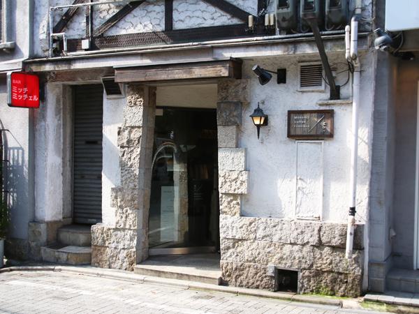 京都四条の自家焙煎コーヒースタンドMonoArt coffee roasters