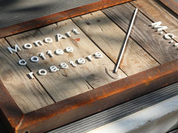 MonoArt coffee roastersのアイアン看板修理