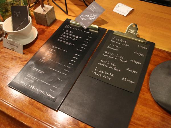 京都四条のカフェ MonoArt coffee roastersのメニュー