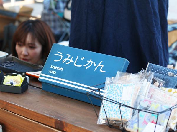 海辺百貨店vol.11 うみじかんさんブースの様子