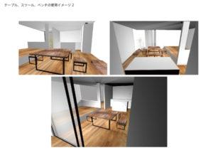 ウォルナットダイニングテーブルの3D使用イメージ