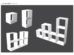 キューブ什器の組み合わせ方例