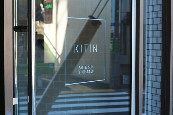 焼き菓子とチョコレート KITINの入り口