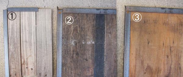 スギ古材の色を比較