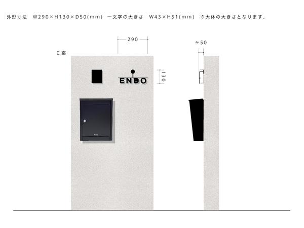 アイアン表札の設置イメージ