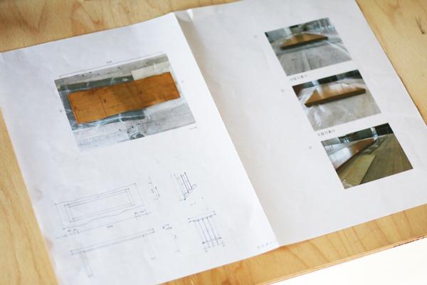 銘木天板の寸法資料