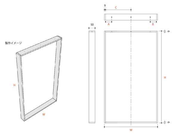 鉄脚 サイズ指定の参考図