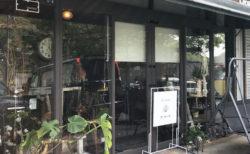 岐阜の雑貨屋 Lico*Lico