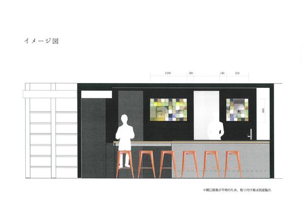 壁面オブジェのデザイン画