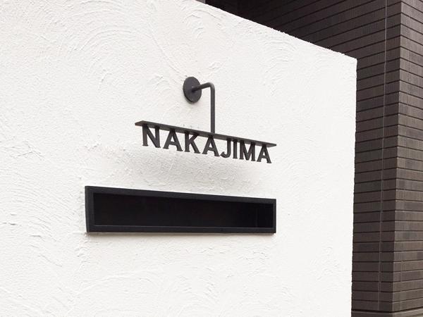 漆喰仕上げの門柱に黒いポストと色を合わせた表札