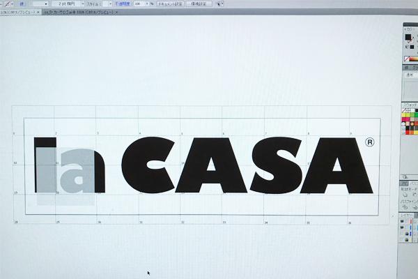 文字を原寸印刷するため割付しているところ