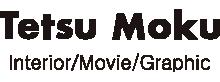 Tetsu Moku